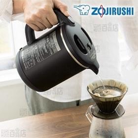 [ホワイト/1.0L] 象印(ZOJIRUSHI)/電気ケト...