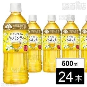 贅沢香茶 ヒーリングタイム ジャスミンティー 500ml