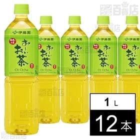 【500mlあたり74.2円】[12本]お~いお茶 緑茶 1...