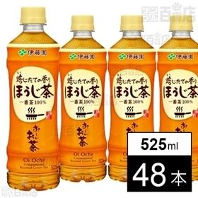 お~いお茶 ほうじ茶 PET 525ml