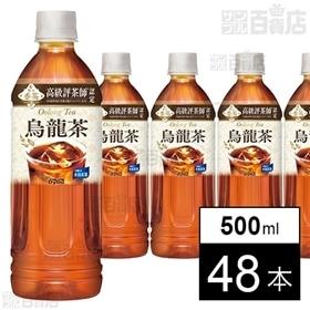 贅沢香茶 烏龍茶 500ml