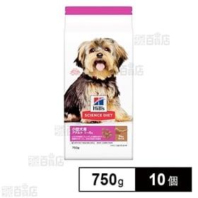 ヒルズ サイエンス・ダイエット ドッグフード 小型犬用 成犬...