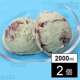 【2個】EX 草もち風アイス 2000ml