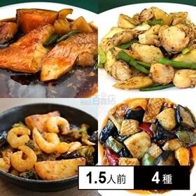 【冷凍】ミールキット 1.5人前×4種(イカと彩り野菜の黒酢...