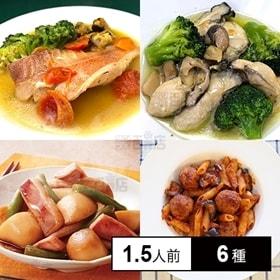 【冷凍】ミールキット 1.5人前×6種(麻婆豆腐、国産レバニラ、赤魚のアクアパッツァ、イカと里芋の煮物、牡蠣のアヒージョ、イタリアントマトペンネ)バラエティ6種(4) |10分~15分調理|包丁不要
