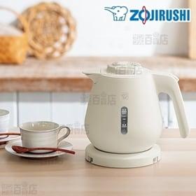 [ベージュ/0.8L] 象印(ZOJIRUSHI)/電気ケト...