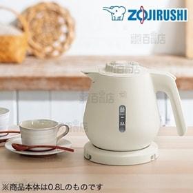[ベージュ/1.0L] 象印(ZOJIRUSHI)/電気ケト...