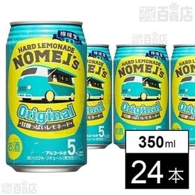 ノメルズ ハードレモネード オリジナル 350ml