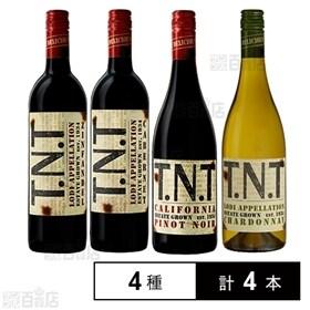 【4本】カリフォルニアワイン T.N.T赤白セット 750m...