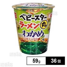 ベビースターラーメン丸 わかめラーメン 59g