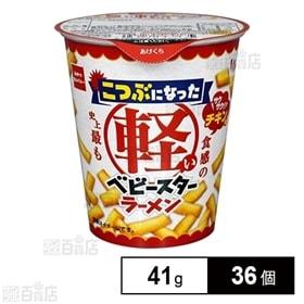 史上最も軽い食感のベビースターラーメン 41g