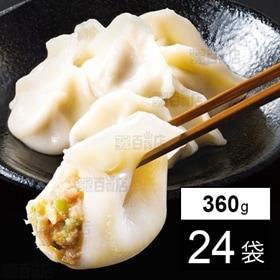 大阪王将 ぷるもち水餃子 360g(19~21個)