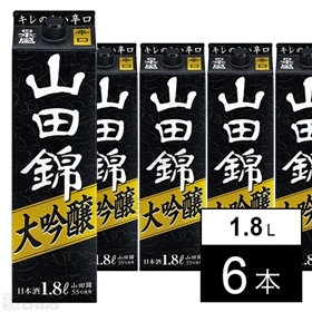山田錦大吟醸 1.8L