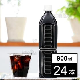 「ブレンディⓇ」 ボトルコーヒー ラベルレス 低糖 900m...