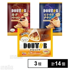 ドトールコーヒー 冷凍食品3種セット