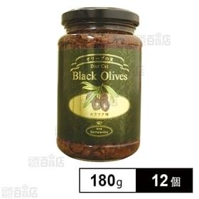 ブラックオリーブ ダイスカット 370瓶 180g