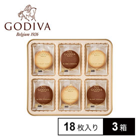 [3箱] ゴディバ ショコラ&ブランクッキー アソート(18枚入)  | ショコラクッキーとブランクッキーを詰め合わせました。