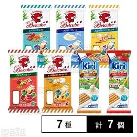 【7種計7個】キリ&スティック 2種 / ベルキューブ 5種