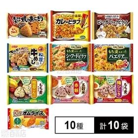 ニッスイ 冷凍米飯セット