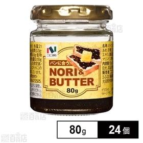 海苔佃煮バター 80g