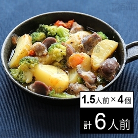 【冷凍】ミールキット 1.5人前×4個 砂肝のアヒージョ ス...
