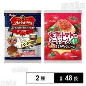 プロクオリティ ビーフカレー4袋入り 大辛6個/完熟トマトの...