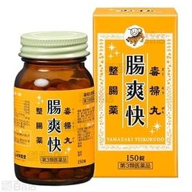 【第3類医薬品】毒掃丸 整腸薬 150錠