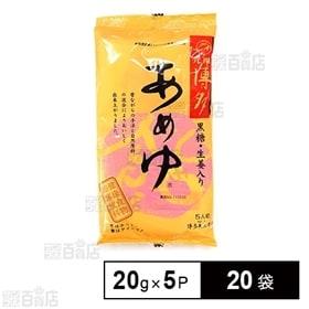 元祖博多 あめゆ 20g×5P