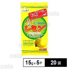 元祖博多 ハニーレモン 15g×5P