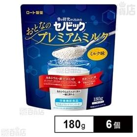 セノビック おとなのプレミアムミルク 180g