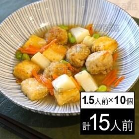【冷凍】ミールキット 1.5人前×10個 大豆つみれの和風あ...