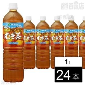 健康ミネラルむぎ茶 PET 1L (スリムボトル)
