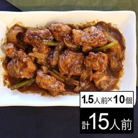 【冷凍】ミールキット 1.5人前×10個 鶏肉とキャベツのに...