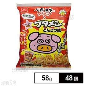 ベビースターラーメン ブタメン とんこつ味 58g