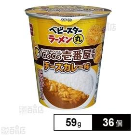 ベビースターラーメン丸 CoCo壱チーズカレー 59g