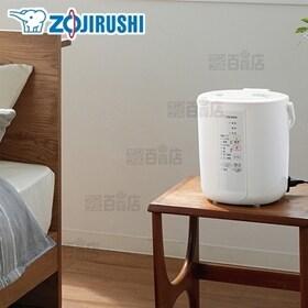 [2.2L] 象印(ZOJIRUSHI)/スチーム式加湿器 (ホワイト)/EE-RR35-WA