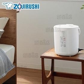 [3.0L] 象印(ZOJIRUSHI)/スチーム式加湿器 (ホワイト)/EE-RR50-WA