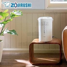 [4.0L] 象印(ZOJIRUSHI)/スチーム式加湿器 (ホワイト)/EE-DC50-WA