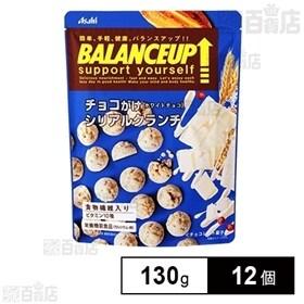 バランスアップ チョコがけシリアルクランチ ホワイト 130...