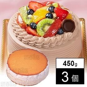 【3個】 スポンジケーキ 7号 (450g)