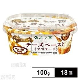 【18個】北海道十勝100パンにぬって楽しむチーズペースト【...