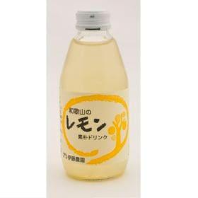 【200ml×5本】素朴ドリンク レモン