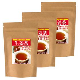 国産生姜茶2g×20パック×3袋