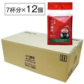 小川珈琲店 オーガニックハウスブレンド ドリップコーヒー7杯分 12個