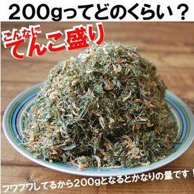 【200g×2袋】芽かぶ昆布