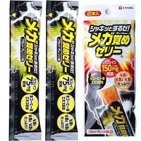 【10本】天洋社薬品 メガ覚めゼリー