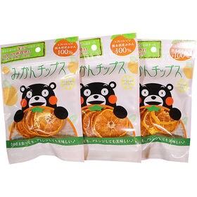 【100円OFFクーポンコード:pf100】くまモン みかんチップス 15g入り3袋