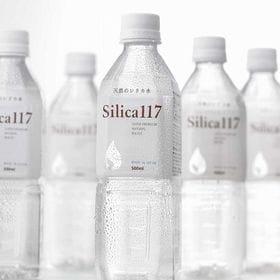 【500ml×24本】Silica117