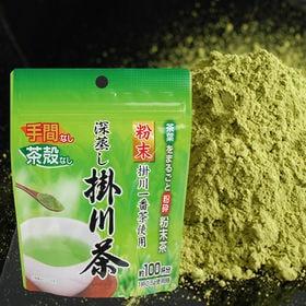 【50g×3パック】粉末緑茶(計150g)