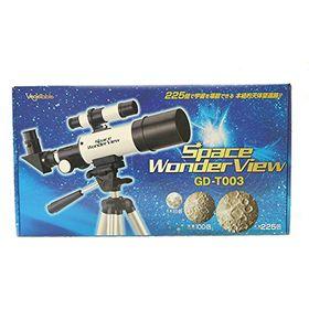 Vegetable ミニ天体望遠鏡